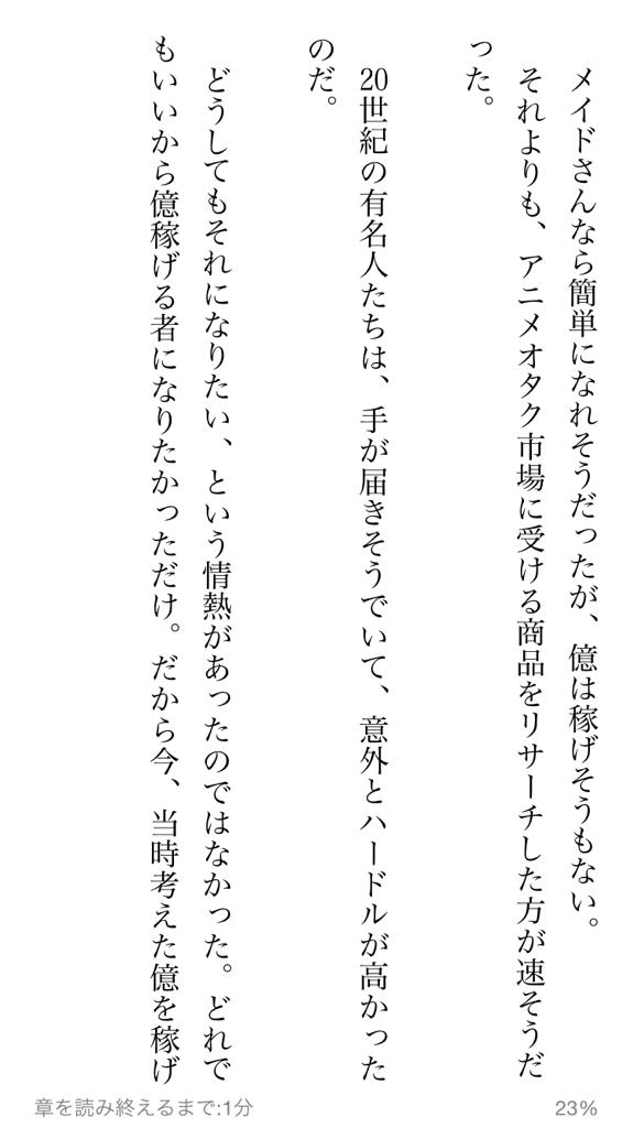 IMG_2588