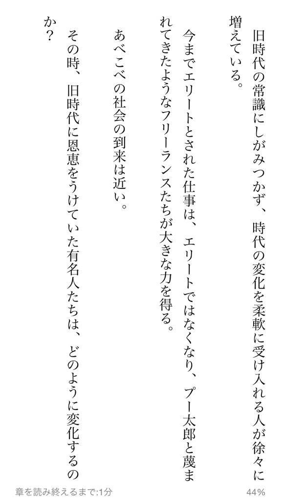 IMG_2591
