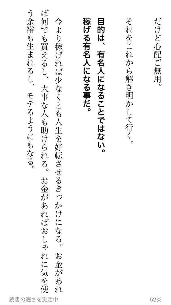 IMG_2592