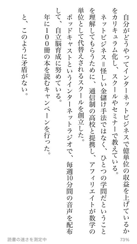 IMG_2598