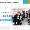 無料体験レッスンがあるおすすめのオンライン英会話サービス13選