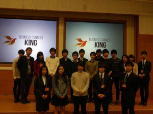 1218-xmas-king_5980