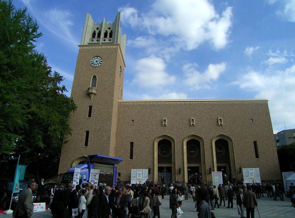 1280px-Okuma_lecture_hall_Waseda_University_2007-02