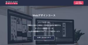 スクリーンショット 2018-05-11 3.35.14