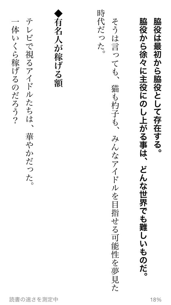 IMG_2587