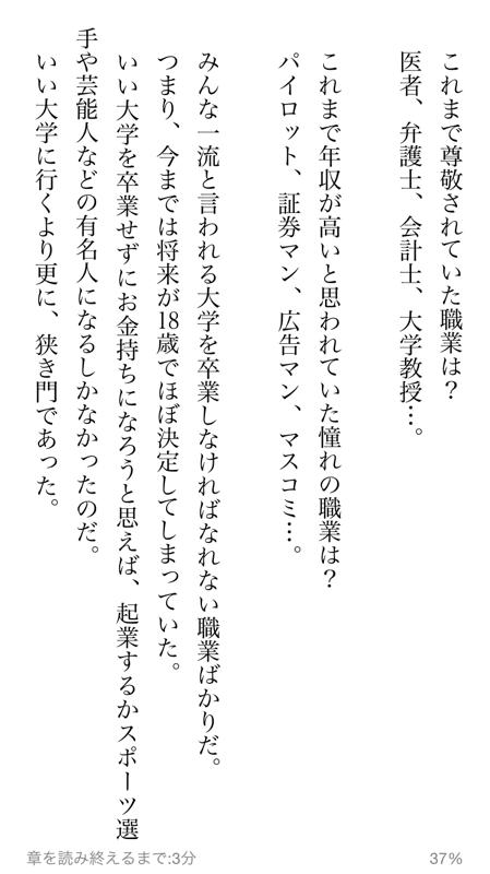IMG_2590