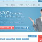 レバテックフリーランスの評判・口コミ・運営企業