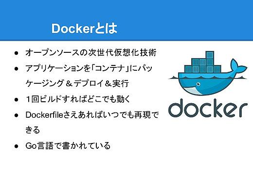dockerkiso02