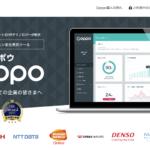 Geppo(ゲッポー)の資料・特徴・料金・評判・運営会社