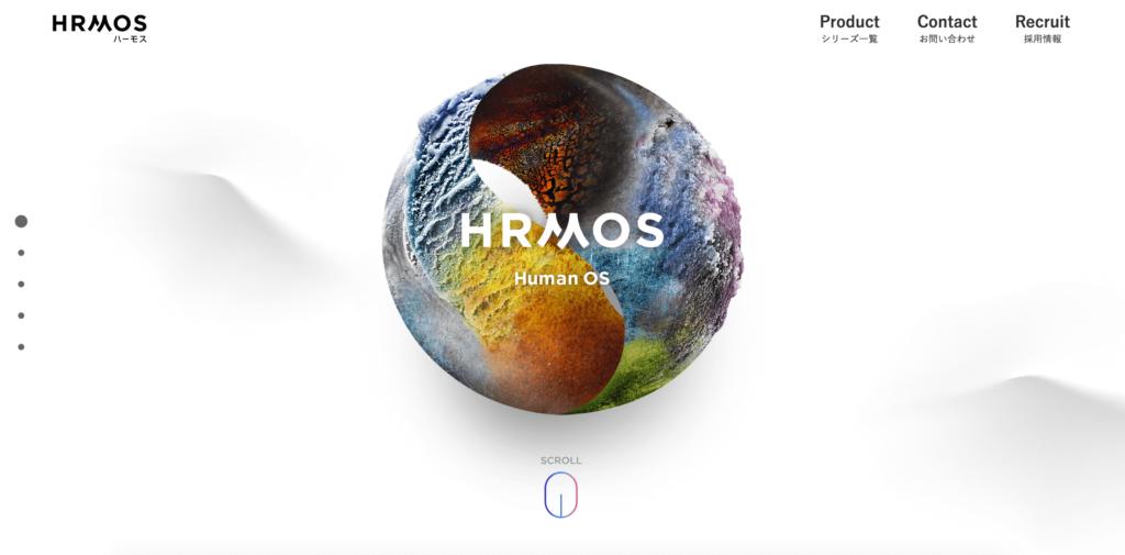 HRMOS[ハーモス]採用管理