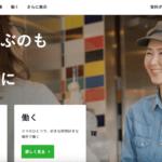 Taimee(タイミー)の資料・特徴・料金・口コミ評判・運営会社