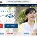offerboxの運営企業や特徴・掲載料金・口コミ・評判を調査