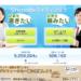 Shinobi ライティングの資料・特徴・料金・口コミ評判・運営会社