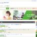 Yahoo JAPAN!クラウドソーシングの資料・特徴・料金・口コミ評判・運営会社