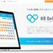 HR OnBoardの資料・特徴・料金・評判・運営会社